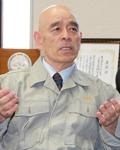 代表取締役 尾畑 宇喜雄